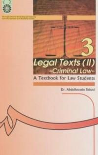 legal texts 2